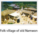 Folk village of old Namwon